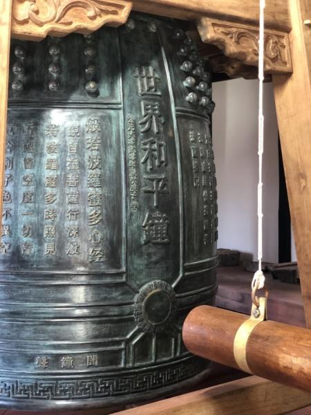 東明山興福寺 梵鐘